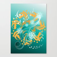 music notes Canvas Prints featuring Music Notes  by HK Chik