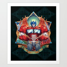The Exalted One Art Print