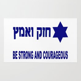 Israel: Be Strong & Courageous Rug