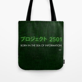 Ghost in the shell - Project 2501 Tote Bag