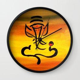 Nandana_Son of Shiva Wall Clock