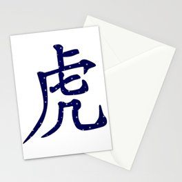 Chinese Year of the Tiger Stationery Cards