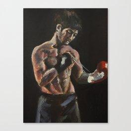 Yuya Yamamoto Canvas Print