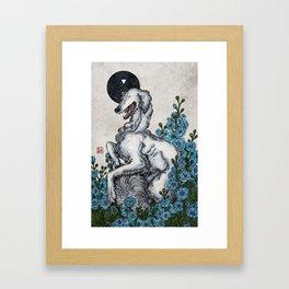 the presumption of innocence Framed Art Print