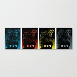 Godzilla CMYK Canvas Print