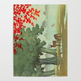 Vintage Japanese Woodblock Print Nara Park Deers Green Trees Red Japanese Maple Tree Poster