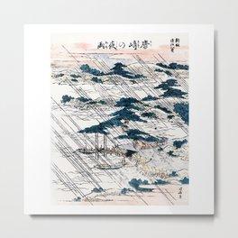 Karasaki no yau Japanese Ukiyo-E Woodblock Metal Print
