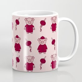 Year of the Piglet Coffee Mug