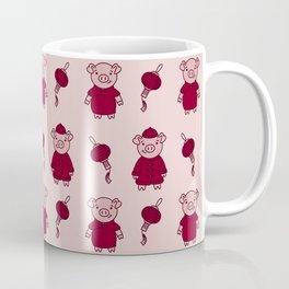 Year of the Piglet Coffee Mug