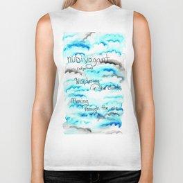 Watercolor Clouds Biker Tank
