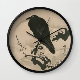 Full Moon with Crow on Plum Branch, Kawanabe Kyosai, 1800s Wall Clock
