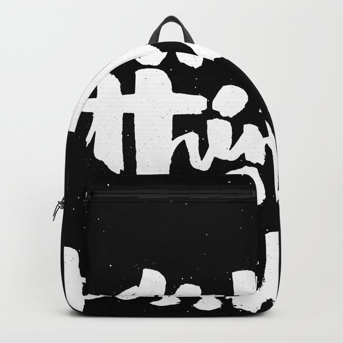 anything is possible Backpack