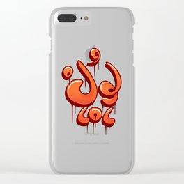 lol graffiti word in arabic and english Clear iPhone Case