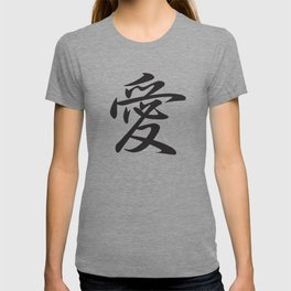 Cool Japanese Kanji Character Writing & Calligraphy Design #1 – Love (Black on White) T-shirt