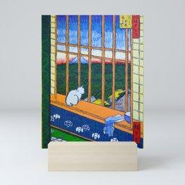 Asakusa Tanbo Tori No Machi Mode (after Hiroshige) Mini Art Print