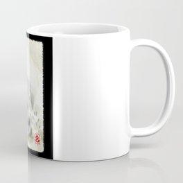 Horace, quietly wandering Coffee Mug