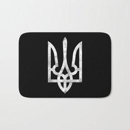 Ukraine Black Grunge Bath Mat