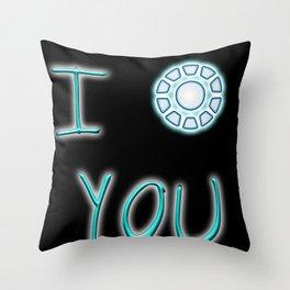 Iron Man Arc Reactor Throw Pillow