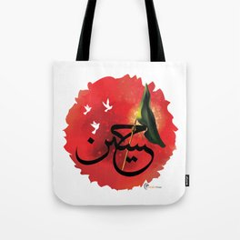 The Victorious One Tote Bag