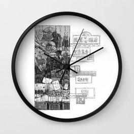 Hong Kong Series 1: Market  Wall Clock