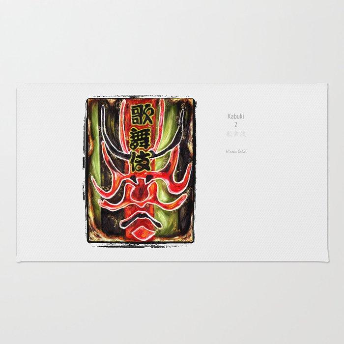 Kabuki No. Two Rug