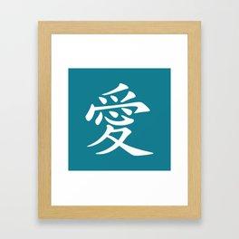 Blue Teal and White Love Kanji Symbol Framed Art Print