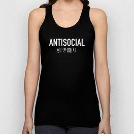 Antisocial 引き籠り Unisex Tank Top