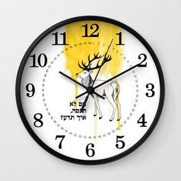 inspiring deer & yellow - hebrew Wall Clock