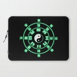 Gentle Fist Laptop Sleeve
