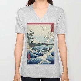 Utagawa Hiroshige - Seascape in Satta, 1858 Unisex V-Neck