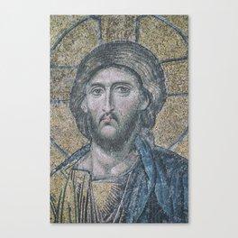 Jesus: Look at me! Canvas Print