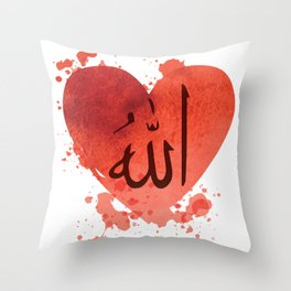 Arabic Heart Throw Pillow