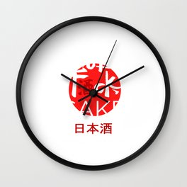 japan for fake sake Wall Clock