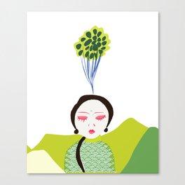 Centered Canvas Print