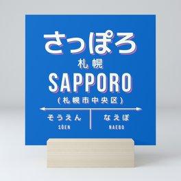 Vintage Japan Train Station Sign - Sapporo Hokkaido Blue Mini Art Print