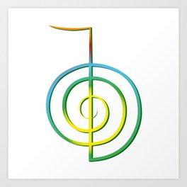 Cho-Ku-Rei - Reiki-Symbol Art Print