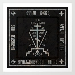 Calvary Cross of Russian Orthodox Church Art Print