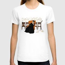 Umm Kulthum T-shirt