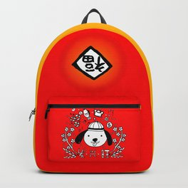 Chinese New Year Doodles Backpack