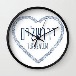 Jerusalem in My Heart - Yerushalaim in Hebrew Wall Clock