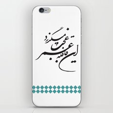 Persian Poem - Life flies by iPhone & iPod Skin