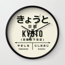Vintage Japan Train Station Sign - Kyoto Kansai Cream Wall Clock