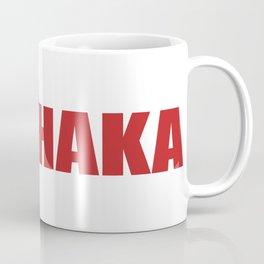 chaka cambodia land of the lost Coffee Mug