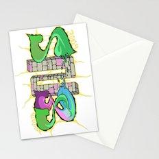 Beyond Gone Stationery Cards