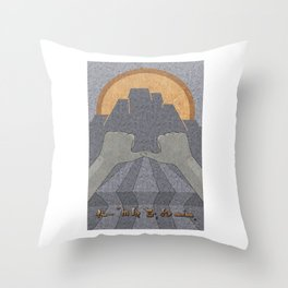 Perseverance - (Artifact Series) Throw Pillow