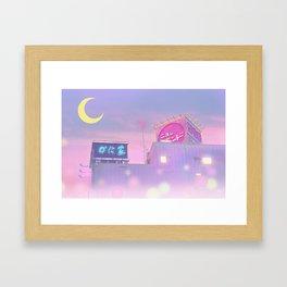 Wisteria Framed Art Print