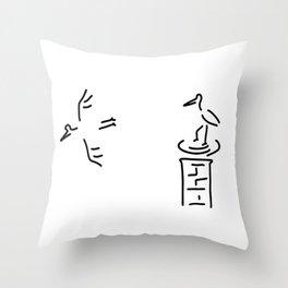 stork nest chimney storks Throw Pillow