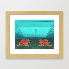 mei mei Framed Art Print