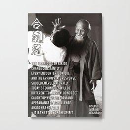 Aikido Quote by Morihei Ueshiba, Aikido Dojo Decoration, Martial Arts Print Metal Print
