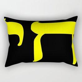 Chai חַי II (yellow and black) Rectangular Pillow